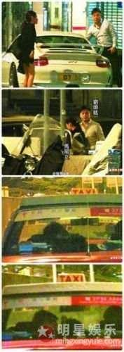 陈伶俐富豪老公出轨 车内与神秘女子激吻资讯生活